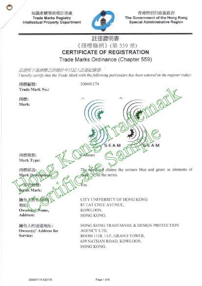 Świadectwo rejestracji znaku towarowego wHongkongu