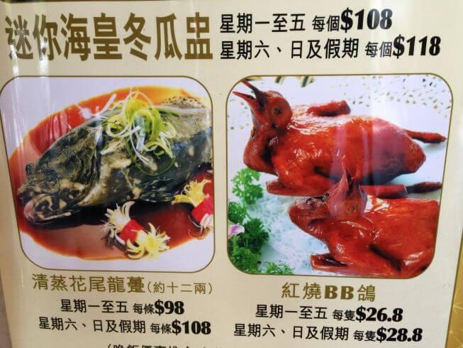 Hongkong - kurczaki zgłowami