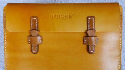 Powszechnie znane znaki towarowe - IPHONE1