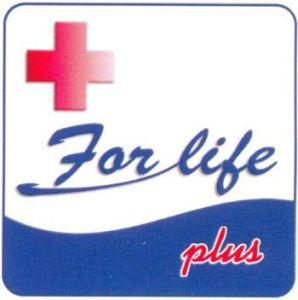 Znak towarowy - czerwony krzyż - Z-310282